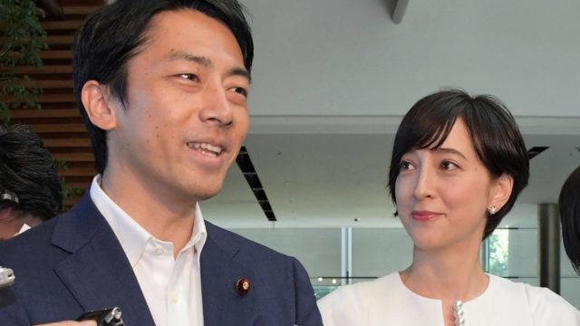 小泉進次郎の女性遍歴