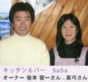 三浦春馬・両親