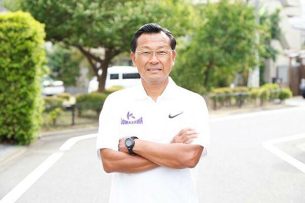 駒澤大学・大八木監督