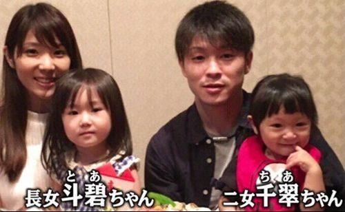 uchimura-kohei-children
