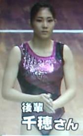 uchimura-chiho