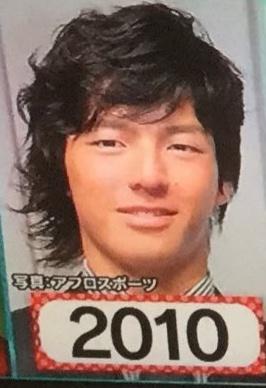 石川遼2010年
