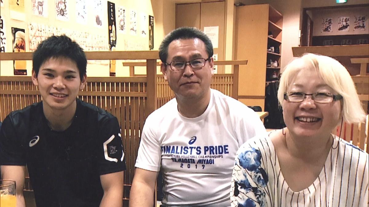 西田有志の両親