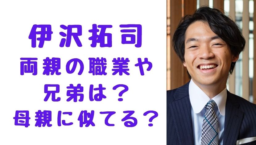 izawa-takushi